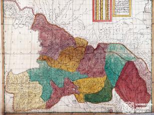 """ვახუშტის ატლასი <br>მეფე ფარნავაზის დროინდელი ათი საერისთავოს რუკა <br> Atlas of Vakhushti <br> The map of the ten Duchies of the King Pharnavaz's period <br> """"რუკა საქართველოსი, ანუ იბერიისა, განყოფილი ათ საერისთაოდ, რომელი განყო პირველმან მეფემან ფარნაოზ და იყო ვიდრე ბაგრატიონამდე. ხოლო შემდგომად სხვარიგ. მოხაზული მის მიერვე""""."""