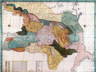 """ვახუშტის ატლასი <br>  საქართველოს ანუ ივერიის რუკა <br> Atlas of Vakhushti <br> The map of Georgia or Iveria <br> """"რუკა საქართველოსი, ანუ ივერიის, ანუ გიორგიისა, ახალს პოვნილს მენაკსა ზედა უფლის ფელეს მიერსა, რომელსა ზედა მჩენარებს თვითვეულად ქართლი, კახეთი, რანი, ხოლო აწ ყარაბაღი, მოვაკანი ხოლო აწ შირვანი. დაღისტანი, კავკასი, ოსეთი ხოლო აწ ოსეთ და ჩერქეზი და სვანეთი. ეგრისი, შემდგომად აფხაზეთი და განყოფით ჯიქეთი. აფხაზიეთ, ოდიში, გურია, იმერეთი, კვლად ქართლოსის წილი საათაბაგო და განყოფით სამცხე-ჯავახეთი. კოლა-არტანი და კლარჯეთი, სომხითი, ხოლო აწ აზრუმი, ბასიანი, ყარსი და ერევნის ადგილნი, თვისის მთით, მდინარით, ტბით და სამზღვრით. მეფის შვილის ვახუშტითვე""""."""