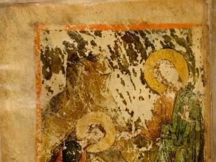ორმაგი პალიმფსესტი <br> სახარება-პალიმფსესტი, IX-X, XII-XIII, XIV საუკუნეები <br> წმინდა იოანე მახარებელი და წმიდა პროხორე <br> იოანეს სახარების დასაწყისი <br> Double Palimpsest <br> Gospel, 9th-10th, 12th-13th, 14th cc. <br> St. John the Evangelist and st. Prochore <br> Head of Tetraevangelion of John  <br>