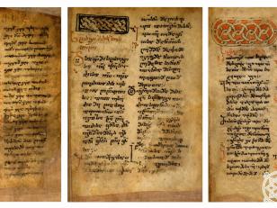 ორმაგი პალიმფსესტი  <br> სახარება-პალიმფსესტი, IX-X, XII-XIII, XIV საუკუნეები<br>  Double Palimpsest <br> Gospel, 9th-10th, 12th-13th, 14th cc.