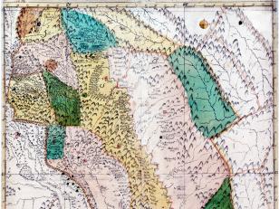 """ვახუშტის ატლასი <br> კახეთისა და ჰერეთის რუკა <br> Atlas of Vakhushti <br> The map of Kakheti and Hereti <br> """"რუკა კახეთისა, კუხეთისა და ჰერეთისა და აწ მხოლოდ კახეთად წოდებულისა, რომელსა უმდებარებს აღმოსავლით დაღისტანი, სამხრით ყარაბაღი, ჩდილოთ ღლიღვ-ძურძუკი-ქისტი. და დასავლით ქართლი და ყაზახი, ახალს უფლისა ფელეს პოვნილს მენაკთა ზედა თვისის ეკლესიით, მონასტრით, მთით, მდინარით, დაბნებით, ციხით დიდოეთით, თუშეთით, ჩემ მიერვე მეფიშვილის ვახუშტისაგან""""."""