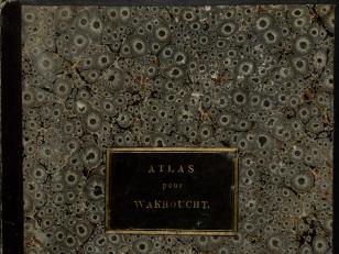 ვახუშტის ატლასი. ყდა. <br> Atlas of Vakhushti. Cover