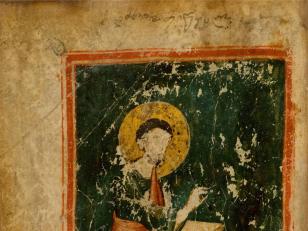ორმაგი პალიმფსესტი  <br> სახარება-პალიმფსესტი, IX-X, XII-XIII, XIV საუკუნეები<br> წმინდა მარკოზ მახარებელი, XIV საუკუნე <br>  St. Mark the Evangelist <br> Double Palimpsest <br> Gospel, 9th-10th, 12th-13th, 14th cc.