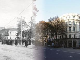 Old and Modern Tbilisi. Rustaveli Avenue
