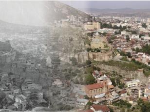 Old and Modern Tbilisi. Narikala.