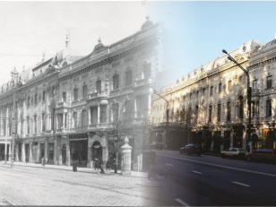 Old and Modern Tbilisi. Rustaveli Avenue.