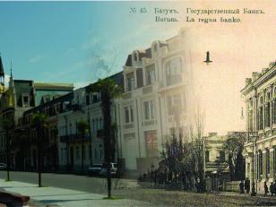 Batumi, Europe's square