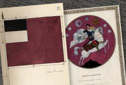 პირველი რესპუბლიკის დროშისა და გერბის ესკიზებს კულტურული მემკვიდრეობის ძეგლის სტატუსი მიენიჭა