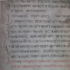 The UNESCO Memory of the World Register. The Manuscripts Preserved in the National Archives of Georgia
