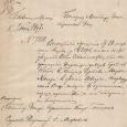 წერილობითი დოკუმენტები საქართველოში ძმები ნობელების საქმიანობის შესახებ
