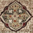 სპარსული ფირმანების კოლექცია (ხელნაწერი დოკუმენტები)