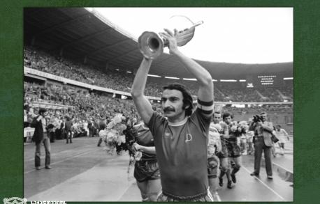 "May 13, 1981 -"" Dinamo Tbilisi ""UEFA Cup Winners Cup"
