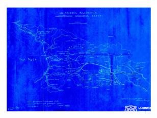 საქართველოს რესპუბლიკის სახელმწიფოებრივი მნიშვნელობის გზები. <br> 1920 წელი, პირველი სექტემბერი. <br>  The roads of the state significance of the Republic of Georgia. <br> 1 September 1920.