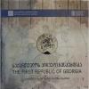 The First Republic of Georgia