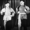 """Sako and Siko"" – a duet from the Opera ""Keto and Kote"". 1938."