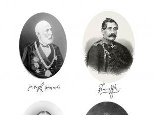 ქართველთა შორის წერა-კითხვის გამავრცელებელი საზოგადოების თავმჯდომარეები:  დიმიტრი ყიფიანი (1879-1882); ივანე ბაგრატიონ მუხრანელი (1882-1885); ილია ჭავჭავაძე (1885-1907); გიორგი ყაზბეგი (1907-1918) <br> Chairmen of the Society for Spreading Literacy among Georgians: Dimitri Kipiani (1879-1882); Ivane Bagration Mukhraneli (1882-1885); Ilia Chavchavadze (1885-1907); Giorgi Kazbegi (1907-1918)