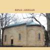 ჯვარისის  წმინდა გიორგის  ეკლესია