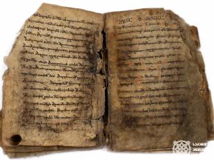 მარხვანი, ХIII-XIV საუკუნე <br> Triodion, 13th-14th cc.