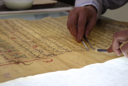 Historical Documents of the 17th-18th centuries will be restored