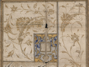1641 წელი, 10 ივლისი - 7 აგვისტო. შაჰ-სეფი I-ის ბრძანებულება <br> July 10 – August 7, 1641.  The decree of Shah-Sepi I