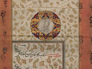 1698 წელი, 11 მაისი - 9 ივნისი. შაჰ-სულთან ჰუსეინის ფირმანი <br> May 11 – June 9, 1698.  The decree of Shah-sultan Husein