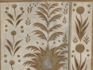 1705 წელი, 25 თებერვალი - 26 მარტი.  შაჰ-სულთან ჰუსეინის ბრძანებულება <br> February 25 – March 26, 1705. The decree of Shah-Sultan Husein