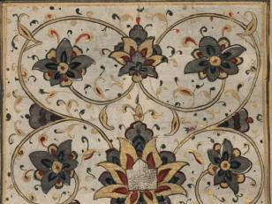 1708 წელი, 14 დეკემბერი. შაჰ-სულთან ჰუსეინის ფირმანი <br> August 18 – September 15, 1708 The decree of Shah-Sultan Husein