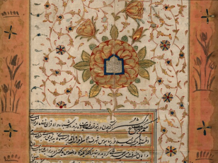 1721 წელი, 28 აპრილი – 27 მაისი. შაჰ-სულთან ჰუსეინის ფირმანი <br> December 14, 1708. The decree of Shah-Sultan Husein
