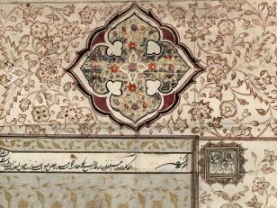 1824 წელი. აბას მირზას (ფათალი-შაჰის მეორე ვაჟი) ფირმანი <br> 1824.  The decree of Abas Mirza (the second son of Patali-Shah)