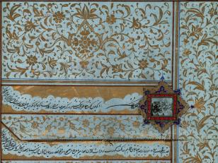 1827 წელი. აბას მირზას ფირმანი <br> 1827.  The decree of Abas Mirza