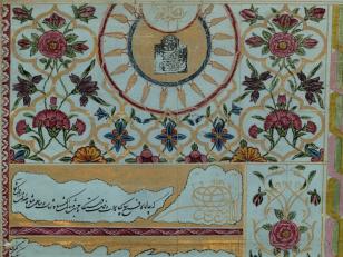 1812 წელი. ფათალი-შაჰის ფირმანი <br> 1812.  The decree of Patali-Shah