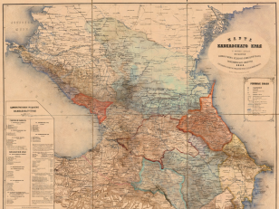 Map of Caucasus 1868. Compiler: Military-topographical Division of Caucasus Military District Publisher: Caucasus Division of the Russian