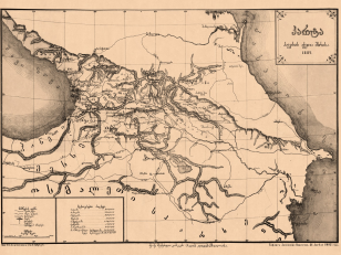 Map of South Caucasia 1882. Publisher: Second completed edition of Iakob Gogebashvili (1840-1912); printed in the