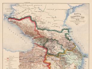 Map of Caucasus 1901. Author: lieutenant-colonel Tomkiev, military-historical division of Caucasus military district
