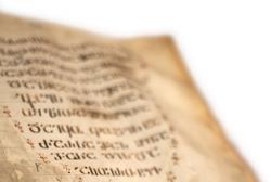 ანონსი - პროექტის პრეზენტაცია და მე-9 საუკუნის სახარების გამოფენა მხოლოდ ერთი დღით