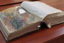 მე-16 საუკუნის გულანის რესტავრაცია იწყება