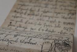 ქართლის მეფე ლუარსაბ II-თან დაკავშირებული დოკუმენტების მიმოხილვა