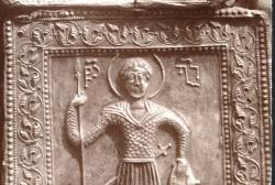 კვირის დოკუმენტი - წმინდა გიორგის ჭედური ხატი