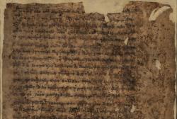 წიგნის ყდაში ორი ხელნაწერის ფრაგმენტები აღმოჩნდა