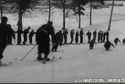 კვირის დოკუმენტი - დაბა ბაკურიანის 1953 წლის კინოკადრები