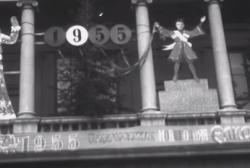 საახალწლო ნაძვის ხე, 1955 წელი - კვირის დოკუმენტი