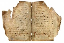 ნევმირებული საგალობლები, X-XI საუკუნეები