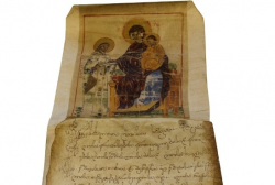 The Deed of Catholicos Doroteoz III issued for Itria Church – Document of This Week