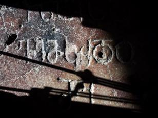 დავით აღმაშენებლის საფლავის ქვა<br>The Tomb of David The Builder