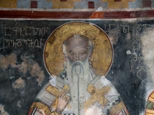 კათალიკოსი ევდემონ ჩხეტიძე, ფრესკა; ღვთისმშობლის ტაძრის ჩრდილოეთ კედელი, XVI საუკუნე<br>Katholikos Evdemon Chkhetidze's fresco on the north wall of the Church of Assumption. 14th century