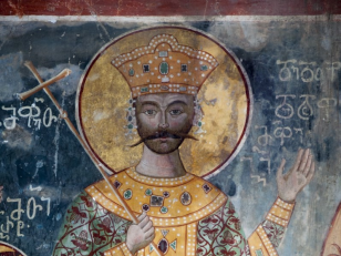მეფე გიორგი II, ფრესკა; ღვთისმშობლის ტაძრის ჩრდილოეთ კედელი, XVII საუკუნე<br>The Fresco of King Giorgi II, the north wall of the Church of Assumption. 16th century