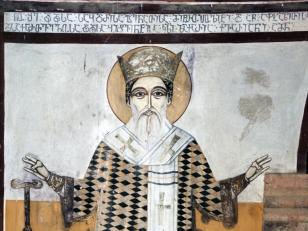 """კათალიკოსი ზაქარია (ქვარიანი) (გ. 1660 წ.), ფრესკა წარწერით: """"ღმერთო, შეიწყალე დიდისა საყდრისა გაენათისა მიტროპოლიტი და აწ აფხაზეთისა და საქართველოსა დიდისა ბიჭვინთისა კათალიკოზი ზაქარია ქვარიანი, ამინ"""", XVII საუკუნე<br>The fresco of Katholikos Zakaria (K"""
