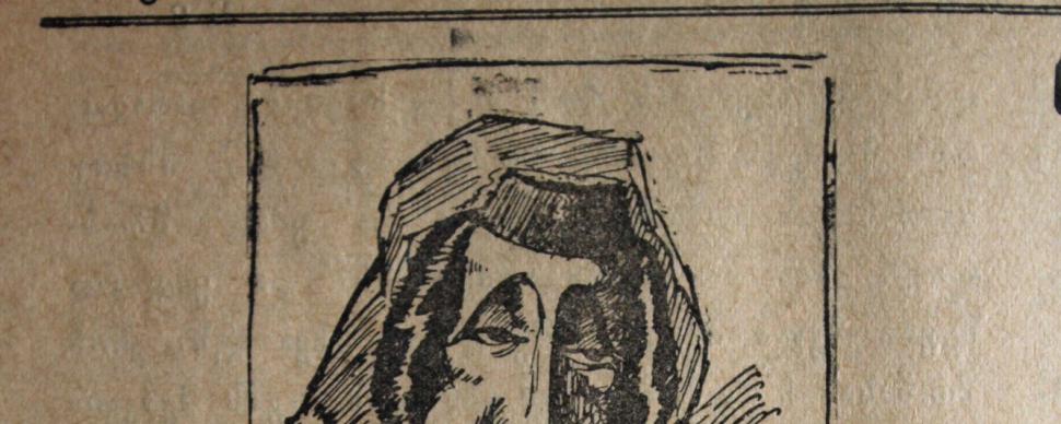 Caricature of Actress Elisabeth Cherkezishvili