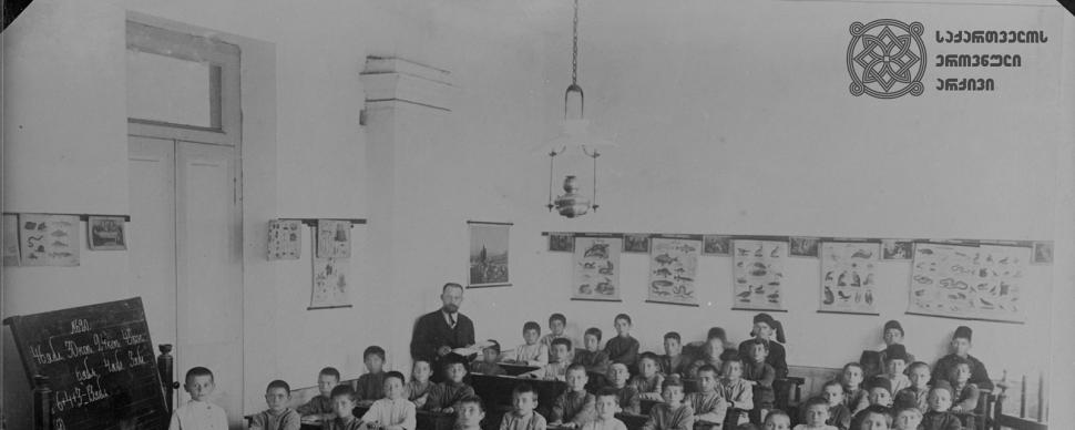 Third Graders of Batumi School
