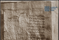 Labskaldi Tetraevangelion (12th-13th cc.) – Document of the Week